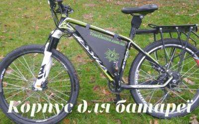 Електровелосипед моєї мрії! – част. 4 – Корпус для батареї!